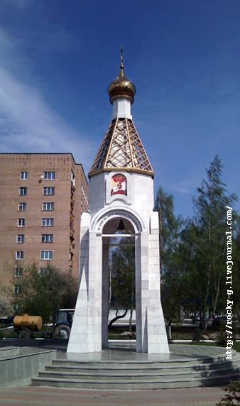 Часовня построена в честь 60-ти летия победы в великой отечественной войне 1941-1945 годов.Во имя святого великомученика Георгия Победоносца