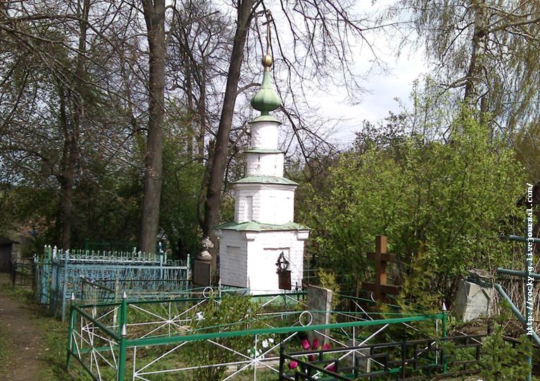 Покровско-Ильинская церковь (Покрова Пресвятой Богородицы) в Воскресенках
