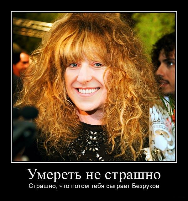 http://ljplus.ru/img4/s/u/supehero/DemBez.jpg