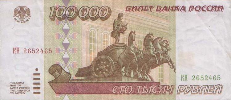 Две тысячи сто рублей марки петербурга новый сайт